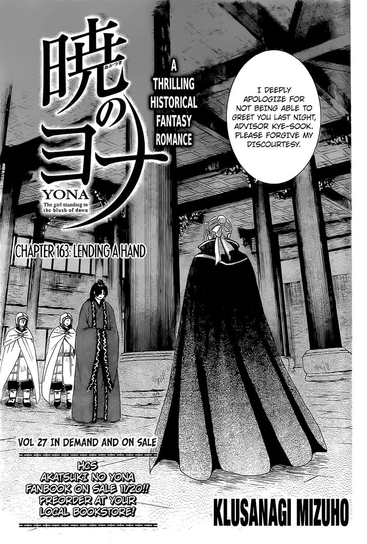 Akatsuki no Yona 163 at MangaFox