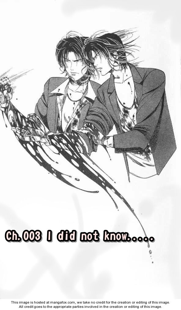 2 x 2 3: I did not know... at MangaFox