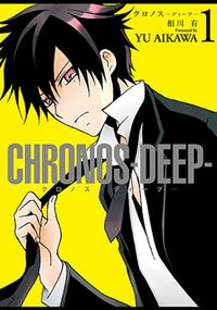 Chronos - Deep