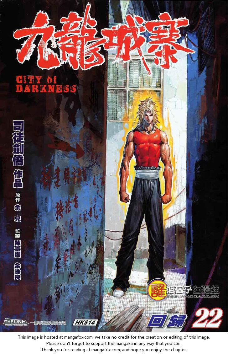City of Darkness 22: Return at MangaFox.la