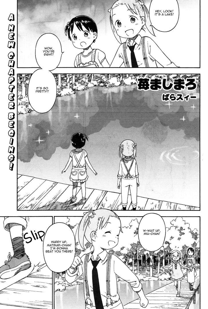 Ichigo Mashimaro 76: Well-Behaved at MangaFox