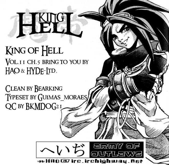 King of Hell 5 at MangaFox.la