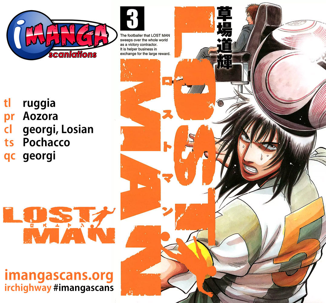 Lost Man 23 at MangaFox