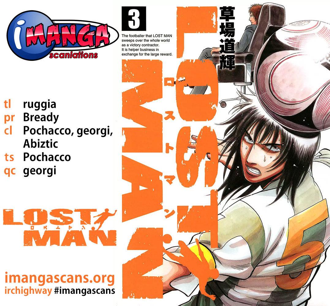 Lost Man 24: Ideal Soccer at MangaFox