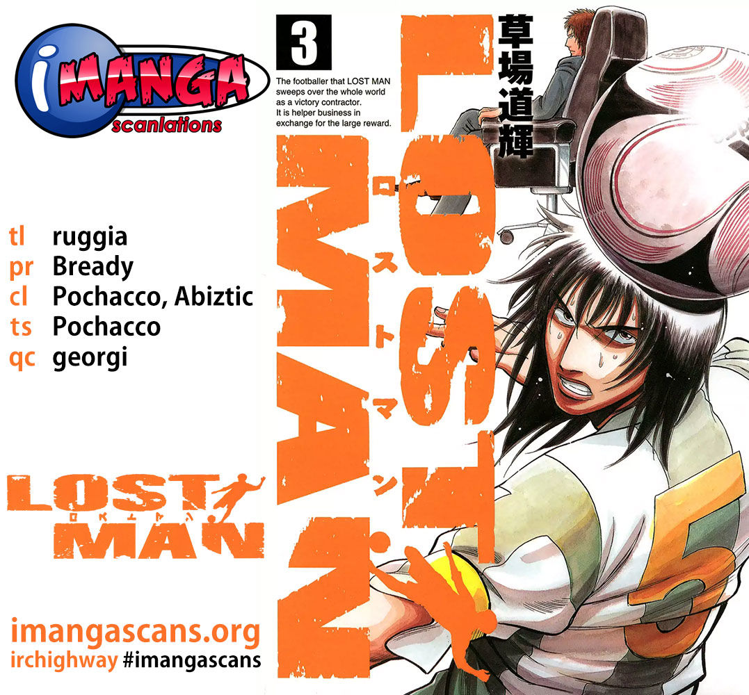 Lost Man 27: Full House?! at MangaFox