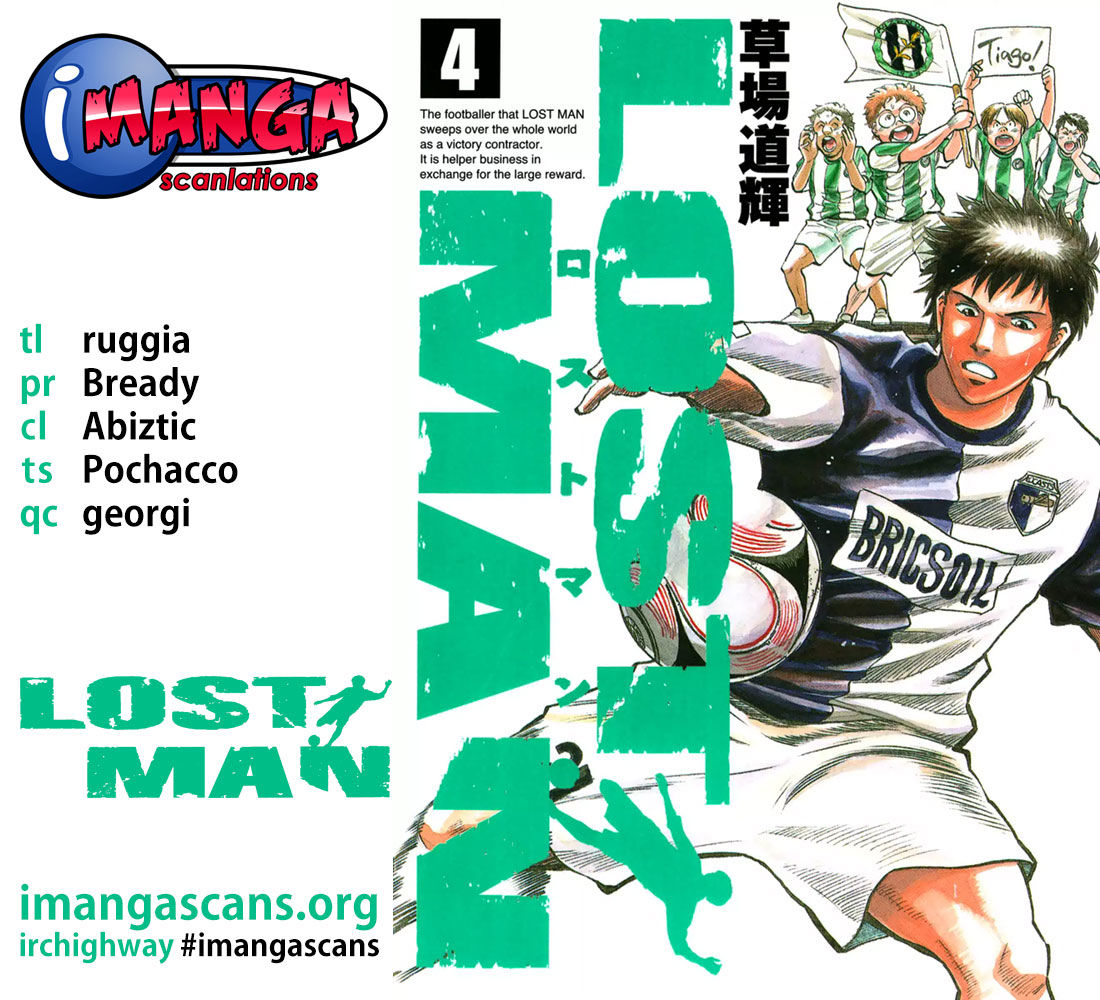 Lost Man 29 at MangaFox