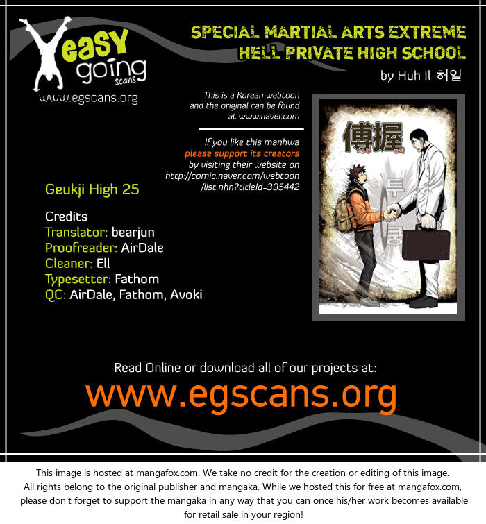 Special Martial Arts Extreme Hell Private High School 25 at MangaFox.la