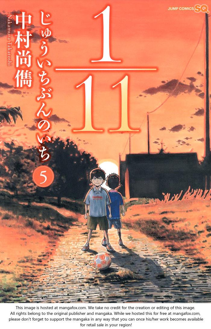 1/11 13 at MangaFox